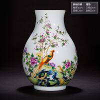 景德镇陶瓷器宽口富贵竹花瓶干插花中式家居客厅博古架装饰品摆件