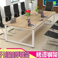 会议桌长方形老板桌培训洽谈简约现代职员办公桌长桌办公家具定制ll