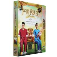 原装正版 电视剧 产科男医生 珍藏版 14DVD 李小璐 贾乃亮