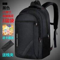 背包男士时尚潮流高中学生书包女大学生大容量旅游旅行电脑双肩包