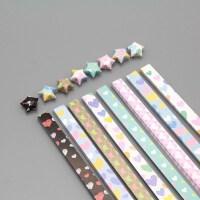 套装爱心印花星星折纸五角星叠纸手工折纸材料许愿星星折星星纸林