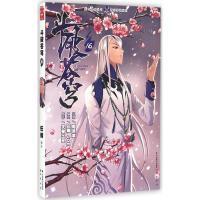 斗破苍穹 (16) 中国致公出版