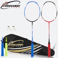 克洛斯威羽毛球拍C8正品碳素2支装男女趄轻双拍耐打送拍套球手胶