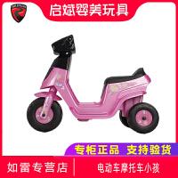 美国rollplay如雷儿童电动车摩托车小孩可坐玩具童车1-3岁三轮车