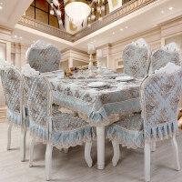 桌布布艺欧式椅子套餐椅垫椅套桌布套装田园椅子垫茶几圆桌布订做