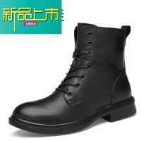 新品上市男鞋冬季加绒棉鞋保暖男靴子内增高皮鞋男士高帮马丁靴