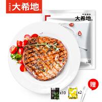大希地 小开心黑椒牛排100g*10片家庭牛排套餐