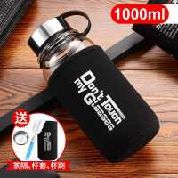 玻璃水杯超大容量1000ml泡茶杯男女家用便携保温杯子创意家用水瓶