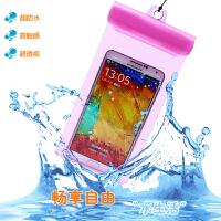 iphone6plus/5S 漂流游泳密封手机防水包袋潜水三星note345防水套