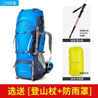户外登山包双肩男女60L70升80L露营徒步旅行背包超轻大容量