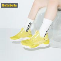 巴拉巴拉女童鞋子新款夏季小童鞋男童运动鞋中大童原宿一脚蹬