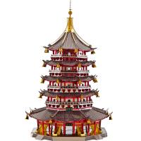 3d立体拼图建筑diy手工创意玩具礼物拼酷雷峰塔金属拼装模型