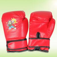 拳击手套儿童散打手套泰拳格斗沙包拳套运动健身体育用品搏击
