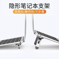 �P�本��X支架增高散�崞魍屑苣_�|桌面底座MacBook移�蛹茏�Pro便�y�[形收�{折�B可�{��X合金游�虮窘��铱�
