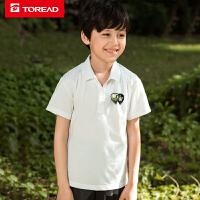【限时抢购价:58元】探路者儿童童装 春夏户外男女童舒适透气POLO衫短袖T恤QAJG85117