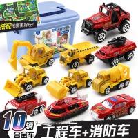 2-3-5-6岁宝宝玩具儿童玩具车模型男孩消防工程车合金小汽车