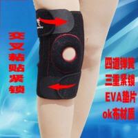 运动护膝户外登山弹簧透气篮球骑行夏季跑步夏季男女士保护具膝盖
