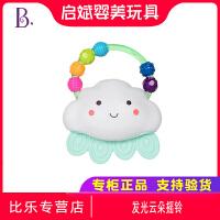 比乐B.Toys发光云朵摇铃可爱造型安全材质锻炼宝宝咀嚼
