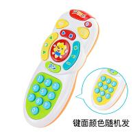 儿童玩具手机探索遥控器音乐故事手机宝宝电话0-1-3岁可咬防口水c 遥控器(送电池和螺丝刀)