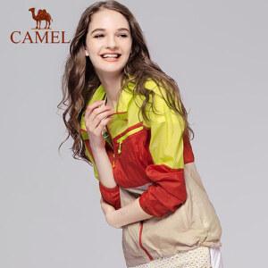 camel骆驼户外皮肤衣 男女款春夏防风透气运动户外风衣