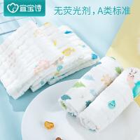 儿童用品婴儿棉毛巾幼儿棉小方巾宝宝口水巾婴儿纱布洗脸毛巾
