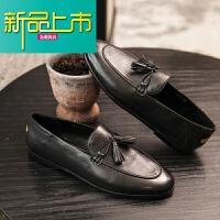 新品上市潮鞋19英伦休闲皮鞋男复古懒人鞋刺绣一脚蹬鞋男 黑色