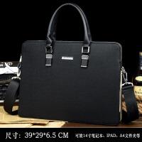 20190305213947850男士手提包横款方形新款公文包单肩斜挎包皮包电脑休闲商务男包包