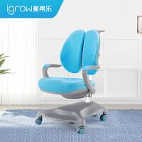 爱果乐儿童学习椅人体工学电脑椅家用靠背椅可升降转椅学生写字椅