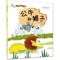 公牛和狮子/美绘伊索寓言,[印度] 猛犸世界,章放维,河北少年儿童出版社,9787537680462