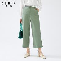 森马休闲长裤女2020夏季新款韩版宽松显瘦垂感阔腿裤腰带设计感