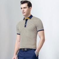 【3折价:132】七匹狼短袖T恤衫 时尚商务青年 翻领短袖t恤 波点设计 POLO衫男
