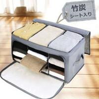 竹炭系列可视毛衣收纳箱装衣服收纳箱布艺整理箱储物箱大号衣物收纳盒折叠衣柜收纳箱