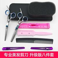 理发美发剪打薄平剪牙剪专业剪刀刘海神器家用成人儿童理发剪工具