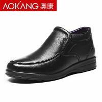 奥康(AOKANG)男士棉鞋冬季加绒保暖休闲高帮皮鞋加厚棉皮鞋
