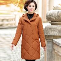 中年妈妈冬装羽绒外套40岁中老年女装棉袄中长款2018新款棉衣 XL(建议95-110斤 精选品质面料 防寒保暖)