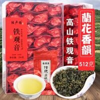 安溪铁观音浓香型兰花香新茶叶秋茶乌龙茶散装512g正味J8208