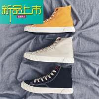 新品上市新品高帮帆布鞋韩版学生硫化鞋休闲百搭板鞋青年男女潮流鞋子男鞋