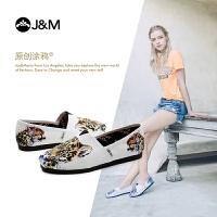 jm快乐玛丽新款布鞋潮平底涂鸦卡通一脚蹬休闲个性帆布鞋女鞋