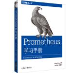 Prometheus学习手册