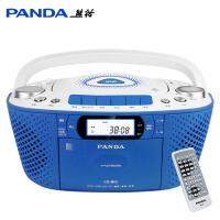 熊猫CD-810家用影碟机CD磁带一体播放器DVD便携式VCD播放机小型录音机学生学习用光盘光碟机 蓝色