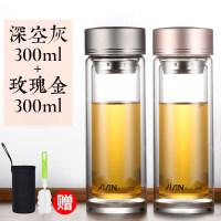 双层玻璃杯便携水杯可爱韩国加厚杯子隔热家用茶杯男女学生 抖音
