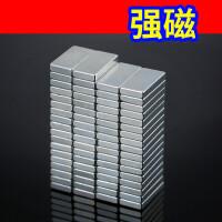 钕铁硼强力磁铁长方形条形玩具小吸铁石薄磁钢稀土永磁王
