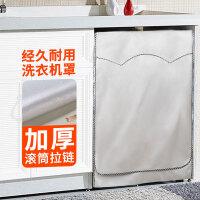小天鹅海尔美的LG滚筒洗衣机罩防水防晒滚筒式全自动通用套防尘罩k