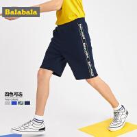 巴拉巴拉男童短裤儿童裤子2019新款中大童夏装薄款时尚纯棉五分裤