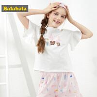 【满减参考价:46.34】巴拉巴拉儿童睡衣夏季薄款新款女童家居学生韩版甜美上衣短裤