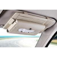 汽车内用品纸巾盒抽车载天窗遮阳板挂式抽纸盒餐巾纸抽套