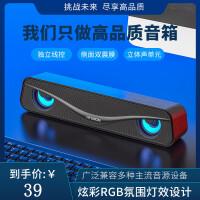 HYUNDAI/�F代�_式��X�l光音�家用有�多媒�w�P�本影�桌面�L�l小音箱低音炮USB�P�器喇叭播放器女RGB炫酷