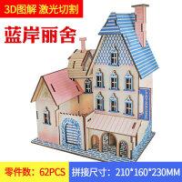 3d立体拼图木质拼插积木头模型拼装儿童玩具建筑力手工c