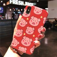 猪事顺利苹果x手机壳新年小猪iPhone xsmax/xr硅胶7plus/6s/8软壳可爱卡通iPh