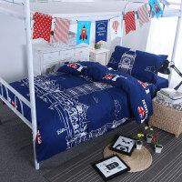 床单被罩枕套三件套1.2米单人床上用品大学生宿舍被子四件套1.5mPP 伊丽莎白塔 1.0m床六件套(三件套+1只枕芯